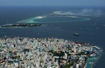الهند قلقة من شراء السعودية جزرا في المالديف