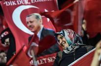 آلاف النساء يتظاهرن في إسطنبول دعما لأردوغان (صور)