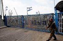 كيف تلاعب الاحتلال بحرية فلسطيني قضى 12 عاما بالأسر؟