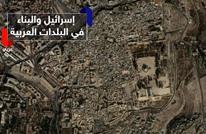 تفاصيل التخطيطات السرية لحكومة نتنياهو في البلدات العربية