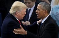 ترامب يستخدم صلاحياته ويصعّد ضد أوباما بخصوص التنصت