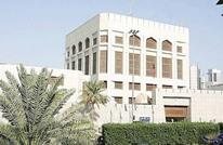 وكالة: السندات الكويتية تقفز لـ4% من ديون الشرق الأوسط