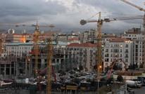 أسعار العقار في لبنان تواصل الهبوط للعام الثالث على التوالي