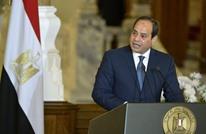 مسؤول الانتخابات بحكومة السيسي: تعديل الدستور مبدأ وارد