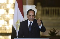 مصادر: السيسي يطيح بحكومته.. والحل يهدد البرلمان (شاهد)