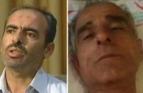 عائلة المقدم هرموش تطالب تركيا بالعمل على كشف مصيره