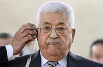 مواقف إسرائيلية متضاربة من عباس بعد لقائه مع ترامب