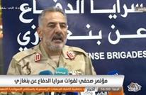 آمر السرايا: لن نتقدم نحو بنغازي إلا بعد تسليم موانئ النفط