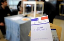 الانتخابات الفرنسية تكبد اليورو خسائر حادة أمام الدولار