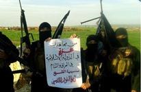 لوموند: كيف تخدم أي حرب جديدة في غزة تنظيم الدولة؟