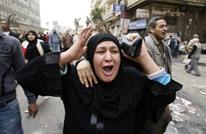غضب ربات البيوت بمصر ضد رفع الأسعار يمزق الحجاب (شاهد)