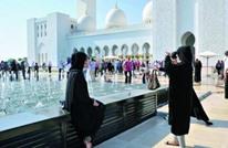 للمرة الثانية.. أبوظبي تفرض رسوما جديدة على أنشطة سياحية