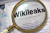 """ويكيليكس ينشر آلاف الوثائق المسربة لـ""""CIA"""".. ماذا حوت؟"""