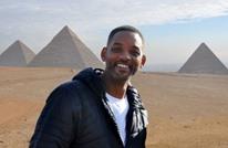 ويل سميث يتسبب بحرب كلام مصرية مغربية.. والسبب (شاهد)