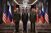 لقاء جمع رئيس أركان تركيا وروسيا وأمريكا.. ماذا ناقشوا؟