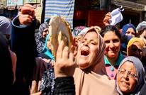 """#آخرة_زيادة_الأسعار_إيه.. نشطاء بمصر يتفاعلون عبر """"التواصل"""""""