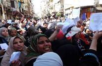 """""""انتفاضة التموين"""" تتصدر يوما ثانيا على مواقع التواصل"""