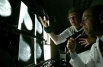 عشرة أسباب سوى التدخين قد تصيبك بالسرطان (إنفوغرافيك)