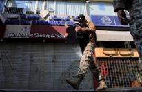 أمن لبنان يداهم شركات مالية يشتبه بتحويلها أموالا لداعش