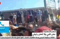 سيدة مصرية لديها 6 أبناء تعيش بمرتب 43 دولارا (فيديو)