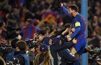 كيف احتفل ميسي بعد هدف الفوز التاريخي لبرشلونة؟ (شاهد)