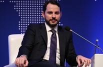 تركيا تعتزم البحث عن النفط والغاز في البحرين الأسود والأبيض