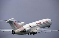 توقف رحلات الخطوط التونسية لساعات إثر عراك بين فنيين وطيارين