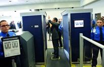 الاستثمار بأمن المطارات يقفز لـ 12.8 مليار دولار في 2030