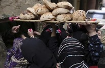 إعلاميو السيسي بعد أزمة الخبز.. شيطنة الإخوان مجددا (شاهد)