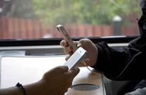 ما تأثير مواقع التواصل على الشباب؟ .. انستغرام خصوصا