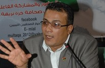 صحفي ليبي مؤيد لحفتر متهم بدعم تنظيم الدولة (فيديو)