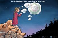 العراق يدعو الى عودة نظام الأسد للجامعة العربية