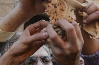 """تحالف دعم الشرعية بمصر يدعو لأسبوع """"خبز وحرية"""""""