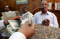 ودائع المصريين بالبنوك المحلية في خطر.. وهذه هي الأسباب