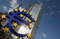 المركزي الأوروبي يبقي على سياسته النقدية بدون تغيير