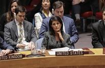 سفيرة ترامب بالأمم المتحدة تهاجم روسيا.. كيف وصفت الأسد؟