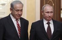 ما هي أهداف زيارة نتنياهو لموسكو ولقائه بوتين؟