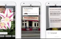 جوجل تضيف ميزة البحث المرئي.. تفاصيل