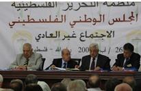 حماس: المجلس الوطني فاقد للشرعية وندعو لمؤتمر إنقاذ