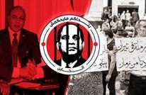 """نشطاء يطلقون حملة """"يتحاكم ميحكمش"""" ضد انتخابات السيسي"""