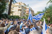 """كيف تخوض إسرائيل """"معركة الوعي"""" ضد أعدائها؟"""