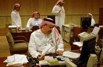 برنامج سعودي لتوطين 170 ألف وظيفة بالمحاسبة في 2018