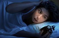 لماذا تستيقظ ليلا في نفس الوقت؟