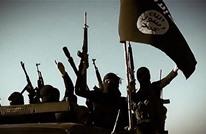 WP: ما تأثير مقتل البغدادي على مستقبل تنظيم الدولة؟