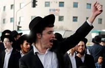 كاتبة إسرائيلية: تحالف نتنياهو والحريديم يقوى رغم أزمة كورونا