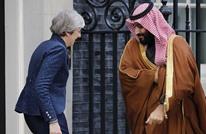 إندبندنت: ما هو سر صمت بريطانيا على إعدامات السعودية؟