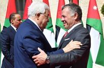 """""""كونفدرالية"""" الأردن وفلسطين حلا للصراع بحسب """"إسرائيليين"""""""