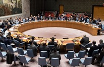 تقرير حقوقي عن التعذيب قبل مناقشة ملف مصر بالأمم المتحدة