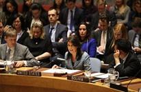 واشنطن تلوح بالفيتو ضد قرار أممي لحماية دولية للفلسطينيين