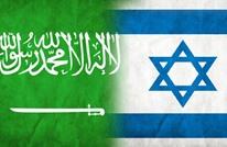 يديعوت تتحدث عن قصة غرام سعودية إسرائيلية.. متى بدأت؟